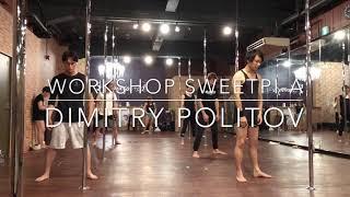 Dimitry Politov WORKSHOP - Pole Choreography