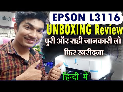 EPSON L3116 UNBOXING Review ( पूरी जानकारी हिन्दी में ) 10000 Budget Best Epson Printer