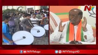 కాంగ్రెస్ ఓటమికి టీఆర్ఎస్ వాళ్ళు బాధపడుతున్నారు: BJP Laxman About Defeat In Municipal Election | NTV