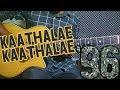 Kaathalae Kaathalae Guitar Cover | 96 | Guitar Instrumental