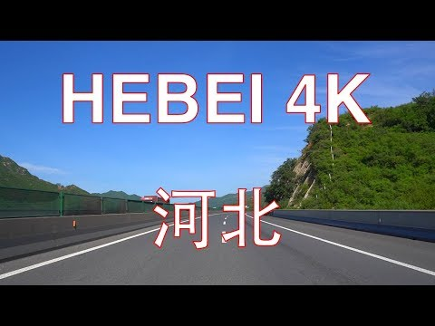 Hebei 4K - Drive on G1812 Expressway with Mountain view - Hebei - China 中国沧榆高速河北段行车视频