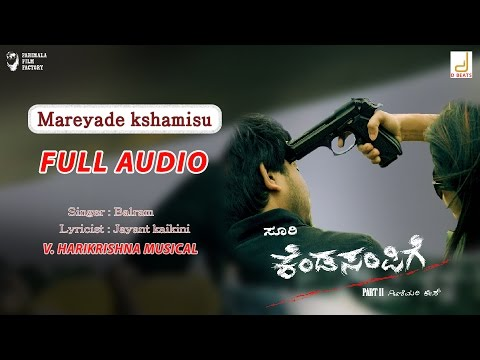 Kendasampige - Mareyade Khsamisu Full Song |...