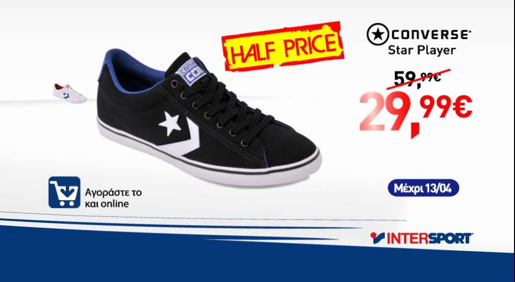 converse star player intersport