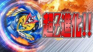 【超Ƶ進化】ヴァルキリーが超Ƶ進化!!「超Ƶヴァルキリー」の秘密と実力を大解剖!!