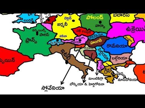 Download telugu world map allmusic prapancha patamulu baala siksha telugu world map world map gumiabroncs Images