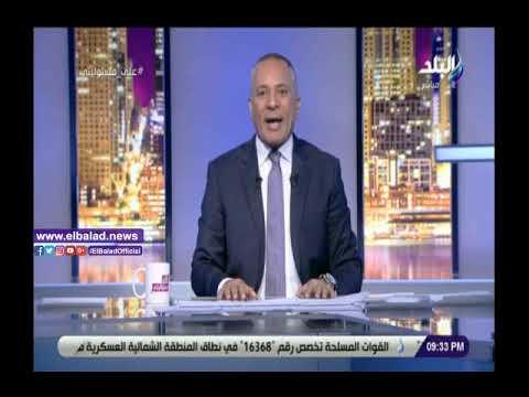 Photo of أحمد موسى: أشكر وزير الرياضة على تغيير اسم مركز شباب رابعة إلى المجاهد سالم الهرش – الرياضة
