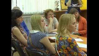 В Самарской библиотеке для слепых провели круглый стол