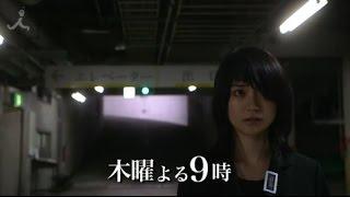 『ヤメゴク~ヤクザやめて頂きます~』大島優子/TBS 第6話 あらすじ&CM ...