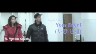 Repeat youtube video Jung In & Gary - 사람냄새 (Your Scent) ft. Monday Couple