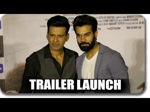 Aligarh Official Trailer LAUNCH | Manoj Bajpayee, Rajkummar Rao