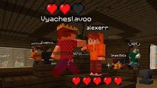 ЯЛ УБИЛ АИДА | НОВЫЙ МИНИ РЕЖИМ НА CRISTALIX | СКОРО: ПРЯТКИ ЮТУБЕРАМИ (Minecraft Hide and Seek)