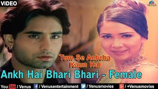 Download lagu Ankh Hai Bhari Bhari Female MP3