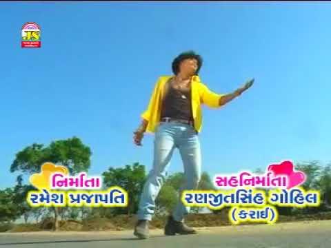 Ek Bewfa Ki Yad Me || Rohit Thakor || Hits Of Gujrati Song 2018 || FULL HD VEDIO