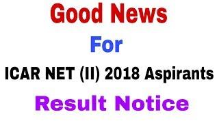 ICAR NET 2018 (II) | ASRB NET | Result Notice | Dr. Satyendra Tripathi | smartexampreparation