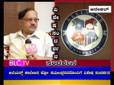 BLC TV Bangalore 11-11-2015  Alliance College Chit Chat WITH PROFESSOR SUDHINDRA