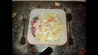 """Салат """"Крабовый""""/секрет приготовления вкусного крабового салата"""