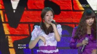 Sistar Shady Girl [Special] Live