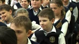 В Сочи прошёл единый урок гражданственности. Новости 24 Сочи