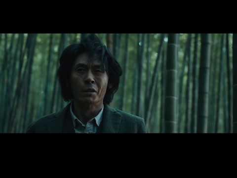 Trailer de Memorias de un asesino (Memoir of a Murderer) subtitulado en español (HD)