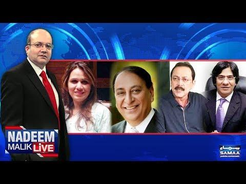 Nadeem Malik Live | SAMAA TV | 09 Nov 2017