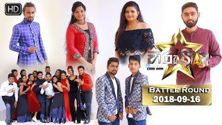 Hiru Star - Battle Round | 2018-09-16 | Episode 36 Thumbnail
