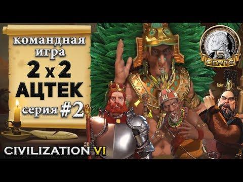 империя рима играть онлайн