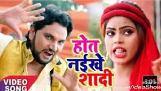 Hot naikhe sadi chath git.....singer Gunjan singh