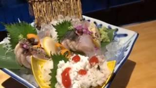映画釣りバカ日誌2でも使われた愛知県田原市にある高級旅館<<角上楼...