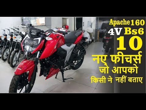 Tvs Apache 160 RTR 4v BS6 Review 10 New Features Update Price Mileage Exaust Sound