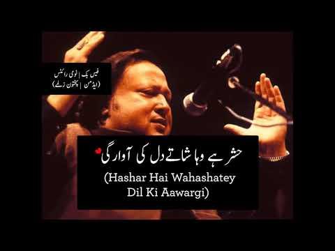 Wo Khuda Ho Gaye Dekhte Dekhte   Best Lines   Heart Touching Nusrat Fateh   YouTube