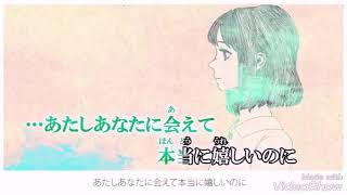 【ニコカラ】アイネクライネ【オフボ+5】