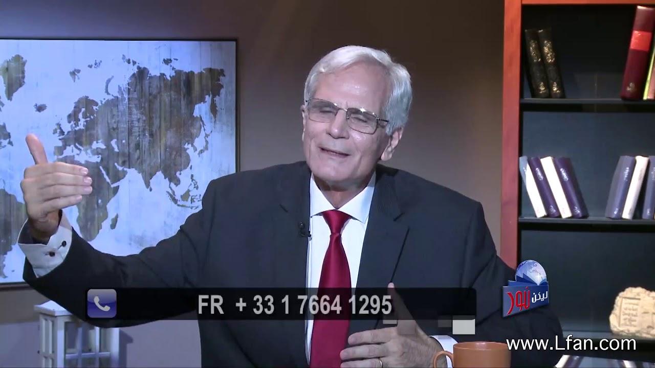 447 هل تجسد الله في صورة إنسان يحط من شأنه وقدرته ؟