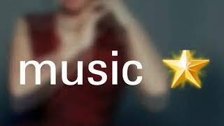 موسيقى وكلمات اغنية شيرين ياليالي