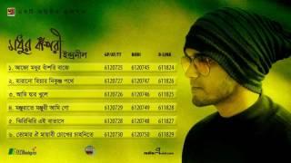 Modhur Bashori    Indroneel Suter   Full Album   Audio Jukebox