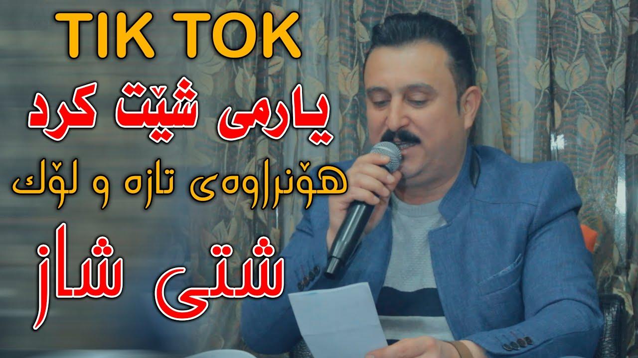 Karwan Xabati (Tek Tok Yarmi Shet Krd) Saliady Lawe Taqana - Track 3 - ARO