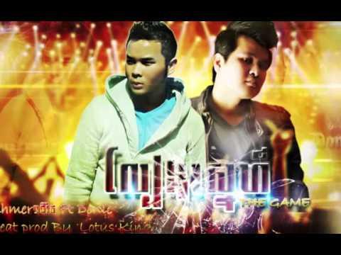 Khmer 1Jivit Ft  Donie Moek   Lbaeng Sne   Muzik Online NET   Listen to Khmer Song Online Khmer Mp3)