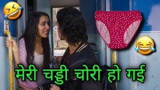 Baaghi funny hindi dubbing by Jatin Chawla funny dubbing video in hindi