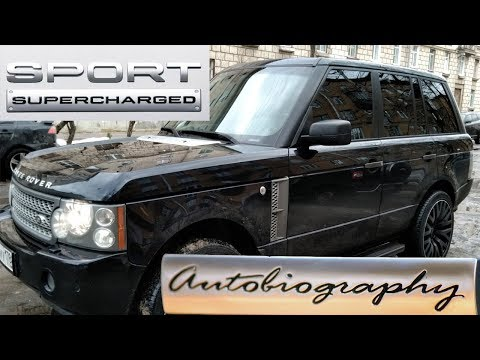 Range Rover Supercharged 2008 года 4.2 краткий обзор