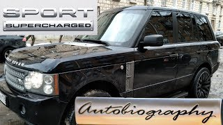 Range Rover Supercharged 2008 года 4.2 краткий обзор