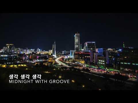 [Playlist] 밤에 듣기 좋은 한국 시티팝 감성 음악들 Vol.3 / Korean City Pop Feeling Music Vol.3