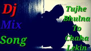 Tujhe Bhulna To Chaha Lekin Bhula Na Paye DJ Suraj Thakur