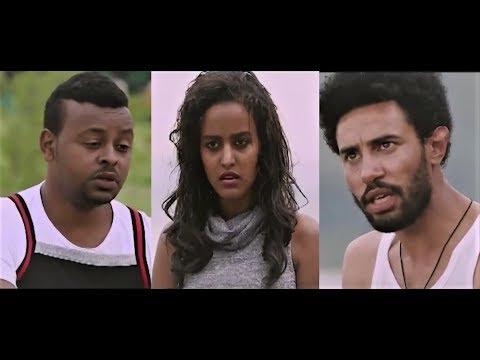 Bezimeta (Ethiopian movie 2017)