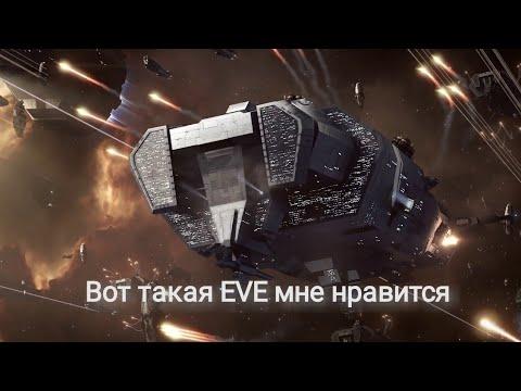 EVE Echoes #1 — Начало новой эпохи космических мобильных игр! | Обзор | EVE: Online на Android/iOS