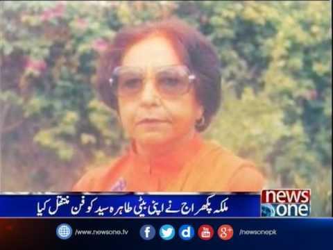 Malika Pukhraj Remembered On Her Death Anniversary