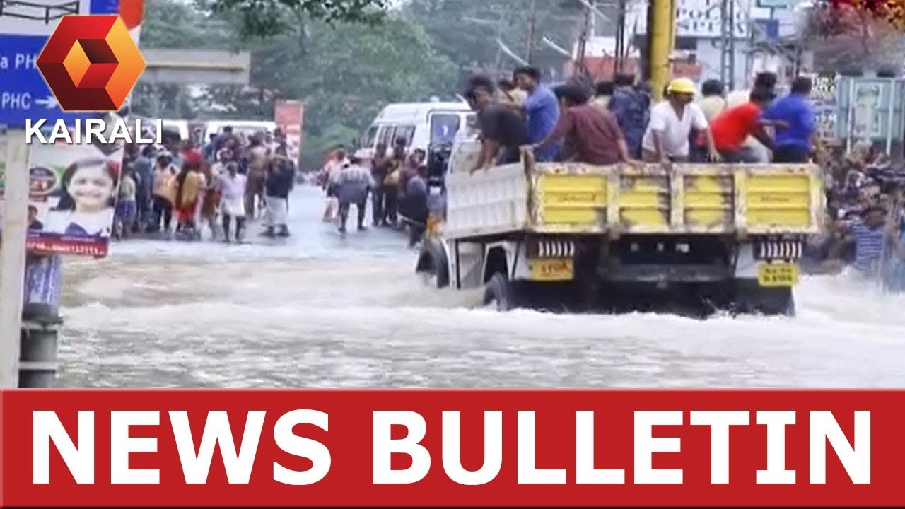 News @ 1PM   17th August 2018
