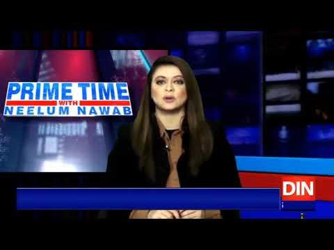 Prime Time With Neelum Nawab - Friday 17th January 2020