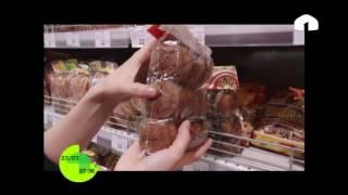 Чем полезно овсяное печенье?