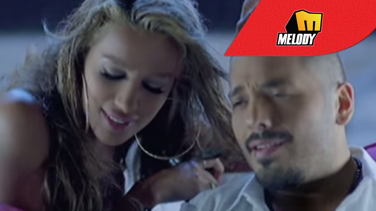 sawa ramy ayach mp3
