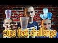 Cups Feet Challenge из корпорации зла mp3