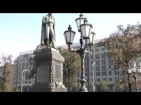 В Москве закрыли памятник Пушкину